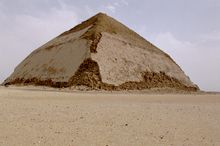 Piramide in Sakkara